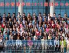 上海大合影 学生毕业照大合影 年会集体照照片冲印 大合影拍摄