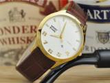 分享一下买复刻手表一般多少钱,便宜靠谱的货源哪里买