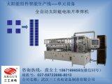 串焊机多少钱 大小尺寸电池片串焊机应用介绍