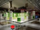 合肥展厅装修设计 创意加专业的设计效果图