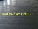 青岛做金刚砂地面材料的生产工厂卖多少钱一吨