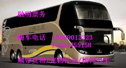 从常德到江门客车多少公里、运行时间13701455158