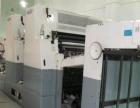 米勒印刷机维修(机械-电气)
