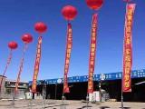 温州泰顺空飘气球拱门