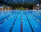 钢结构整体泳池与支架泳池的六点根本区别