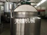 黄山不锈钢反应釜定制厂家天城机械
