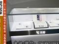 便利店烟草烟酒店香烟展示柜烟酒柜烤漆展示柜定做手机柜台批发