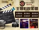 加入聚影咖,和于荣光先生一起分享电影产业新商机