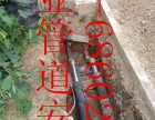 昌平专业管道阀门安装 管道阀门焊接 专业更换 各种阀门水表