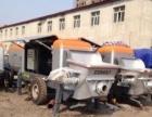 低价转让、销售二手混凝土输送泵