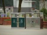 垃圾桶定制 戶外垃圾桶 兩分類垃圾桶 廣西垃圾桶廠家