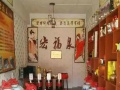 宏福泉加盟 名酒 投资金额 1-5万元