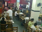 个人 近地铁站盈利中餐厅店铺转让