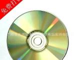 定做光盘 广告光盘 厂家光盘 压制光盘