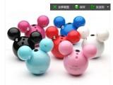 厂家直销 米奇插卡MP3 无屏 插卡mp3 可定做LOGO 礼品