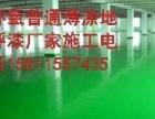 耐磨环氧自流平邢台地面漆地板漆库房划线水性地面漆