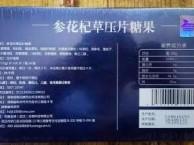 参花杞草片价格多少钱一盒