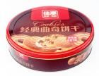 定做圆形铁罐厂家哪里有 湘鑫制罐十年老品牌 更可靠详情请来
