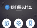 泰安开发330农场游戏电玩qi牌灌篮游戏直播系统