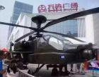 军事展租赁 军事展模型 军事展出租 大型军事展制作出租出售