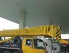 专业承接8吨——35吨汽车吊业务