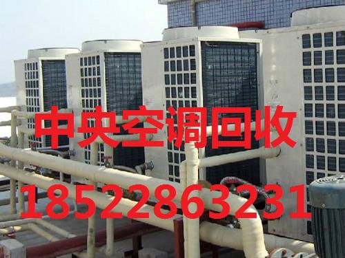 天津回收旧空调 高价回收旧空调 回收旧空调价格