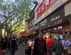 徐汇区地铁旁沿街甜品店出售,房东置换急售