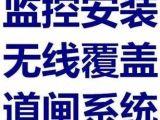 哈尔滨专业安装维修监控 门禁 车牌识别 对讲门铃