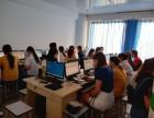 嘉定电脑基础培训 学习基础电脑办公软件
