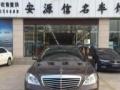 奥迪奔驰宝马帕萨特299元婚车及车队出租公司包车