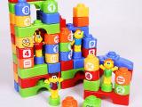 宝宝启蒙2014新款积木袋装 拼装积木环保塑料 儿童益智力早教玩