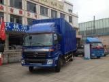 福田欧马可单排4.2米厢式轻卡货车康明斯