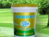 防水十大品牌佰林墙地固界面剂专业墙地面固化材料