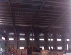临海附近 厂房 2000平米