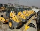 转让二手压路机出售市场20吨/22吨/26吨压路机胶轮铁三轮