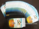各类广告赠送品 商务礼品扑克 定制各类高档精美扑克牌