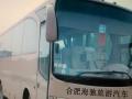 合肥全新大巴租赁 19至55座,旅游大巴,商务包