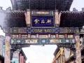柳巷 食品街 商业街卖场 21平米