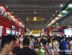 第32届广州特许连锁加盟展览会一重点推荐企业牛状元