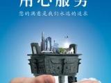 惠州TCL空调售出后维修服务查询24小时客服中心