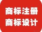 深圳商标代理/深圳商标注册/深圳商标服务/深圳商标申请