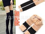 新款上肤下黑假高筒加厚保暖裤女装双层加绒打底裤厂家直销