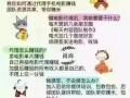想要永久获得观影权吗,来加入黑凤梨大家庭情加xqiao131