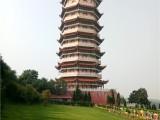 荆州市合法公墓