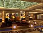 西安商务酒店装修设计中有哪些技巧