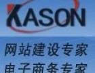 凯胜科技:东营网站建设领跑者,手机建站要不要?