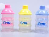美婴堂 三层透明婴儿奶粉格不含双酚A宝宝奶粉盒婴幼儿奶粉储存盒