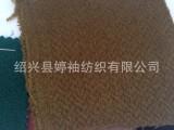 现货新款时尚秋冬多色粗纺服装日韩风面料欧贝呢