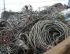 沈阳废旧电缆回收