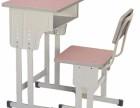 长春学生课桌椅